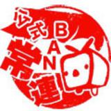 s_go_p avatar