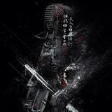 kokushonok avatar