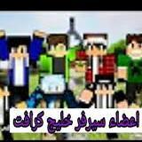 amr avatar