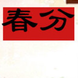572093637 avatar